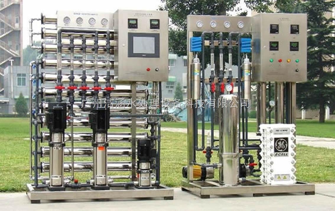 反渗透加EDI超纯水设备