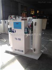 广西二氧化氯发生器生产厂家