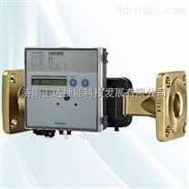兰吉尔超声波能量表 UH50-C50 DN25