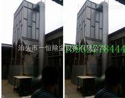 四川PPC32-5气箱脉冲袋式除尘器