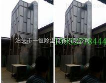 四川PPC32-5氣箱脈沖袋式除塵器