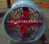 防爆轴流风机 防爆风机 防爆电器