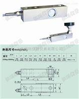 scs2000kg小地磅称重传感器优质代理商