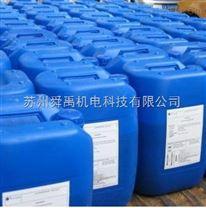 Hypersperse MSI300硅阻垢剂