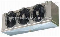 佳锋冷凝器:如何确定冷柜冷凝压力