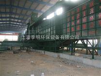 设备 300吨/日 全封闭 机械化 生活垃圾分选机