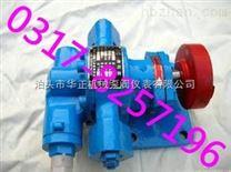 沥青泵加强型厂家0317-8257196