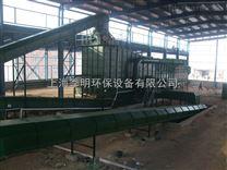 生活垃圾处理项目机械设备全国销售 13564770976