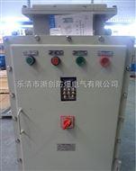 BQJ-22/40/55防爆自耦减压起动箱价格
