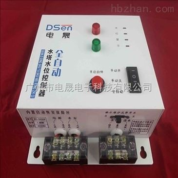 ds-sk05b 水塔自动供水控制器水箱自动加水控制器水池