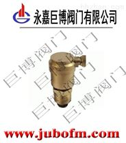 ZP88铜立卧两用型自动排气阀