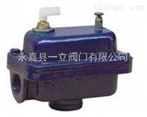 ZP型自动排气阀