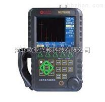 沈陽產MUT600B全數字便攜式超聲波探傷儀工廠