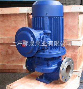 YG型不锈钢立式管道油泵
