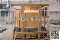 30吨冷却塔出口