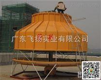 225吨冷却塔出口