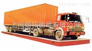 汽车衡安装维护,上海60吨电子汽车衡安装