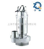 不锈钢潜水泵,清水潜水泵价格