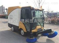 GD-2000A-FMF多功能智能扫地机