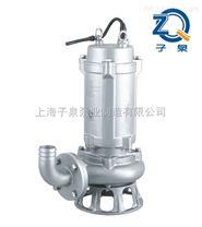 WQP型全不锈钢潜污泵
