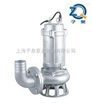 不锈钢自动搅匀潜污泵