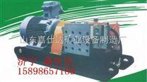 BRW200/31.5A乳化液泵哪里生产