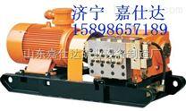 BRW250/31.5乳化液泵工作特点