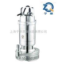 不锈钢清水泵,不锈钢QDX型清水泵