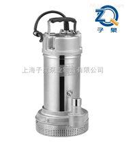 小型不锈钢清水泵