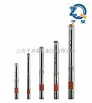 QJP型不锈钢深井潜水泵
