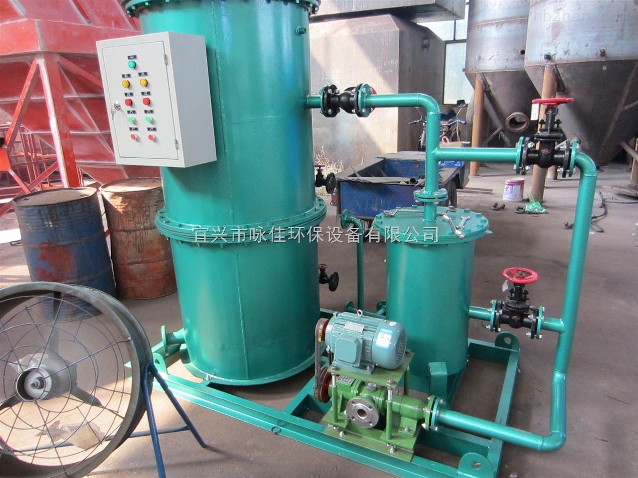 锚泊区油水分离器(装置)