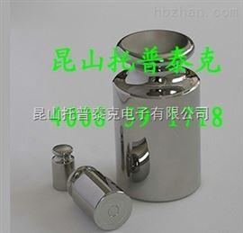 200公斤不銹鋼砝碼江陰標準法碼價格