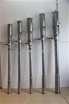 气动柱塞泵,不锈钢柱塞泵(输送高粘度浆料)