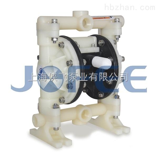 供应侠飞1/2寸PVDF耐强酸强碱泵