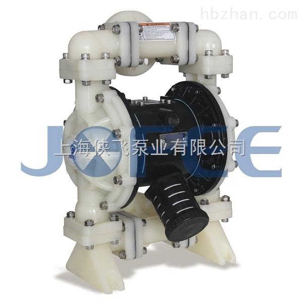 侠飞QBY25PVDF气动隔膜泵