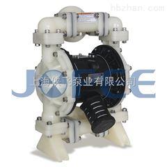 QBY25PP-KV/TF/TF/KV侠飞QBY25PVDF气动隔膜泵