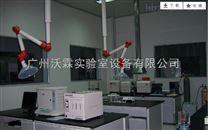 万向排气罩、实验室专用配件