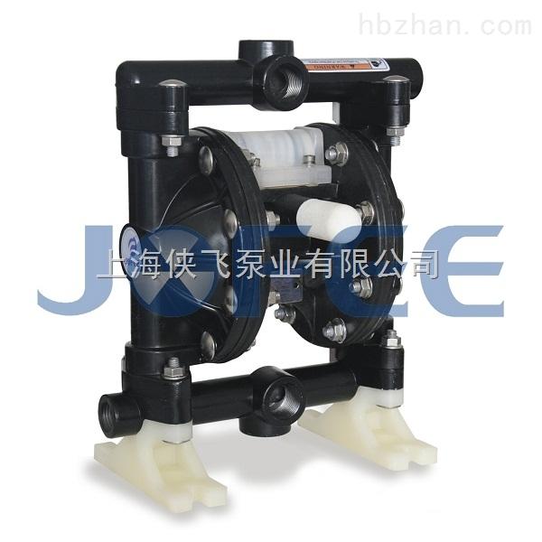 MORAK半寸铝合金隔膜泵