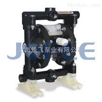 MK15PP-AL/TF/TF/TF供应侠飞1/2寸铝合金油墨隔膜泵