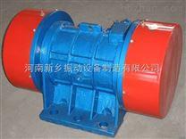 厂家直销YZS-100-6振动电机