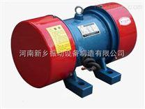 YZD-5-4振动电机 0.25KW 厂家特价出售中