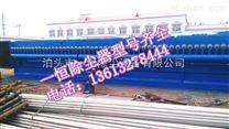 HMC80脉冲单机除尘器|HMC脉冲收尘器
