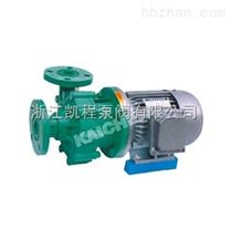 FS/FP型耐腐蚀塑料泵