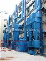 环保旋风单管除尘器