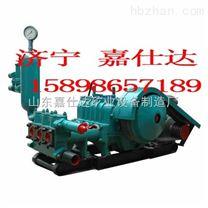 3NBB3.1泥浆泵价格出厂价