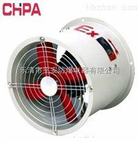 供应CBT35系列防爆轴流风机-700/380V,风量功率直径多少