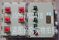 BXX52-6K防爆检修电源插座箱