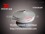 直径1.5米单层不锈钢振动筛(旋振筛)