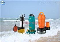 QWk切割式潜水泵