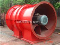 解析DK40矿用主扇对旋风机的噪音产生原因